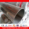 Inox 1.4401 Stainless Steel Pipe / Tube
