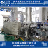 PPR Tube Making Machine, Ce, UL, CSA Certification