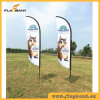 3.4m Tradeshow Aluminium Customized Feather Flag/Flying Flag