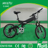 20inch Folding Commuter Sport Electric Mountain Motor Bikes