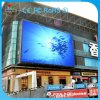 Energy Saving Cultural Square LED Sign Outdoor LED Display