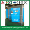 Kaishan LG-40/8GB 340HP 1400cfm 8bar Screw Air Compressor
