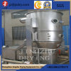 Food Fluiding Bed Boiling Granulator