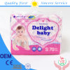 2017 Hot Selling / Disposable Diapers/ Super Absorbent/ Reliable Baby Diapers / Made in China