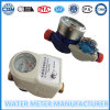 AMR GPRS Lora Wireless Remote Reading Water Meter with System