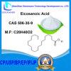 Eicosanoic Acid CAS: 506-30-9