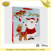Custom Christmas Gift Paper Bags