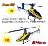 R/C Helicopter (Saisu250, 2.4G, 3D, 6CH)