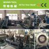 Double-Stage PP PE Plastic Granulation Machine