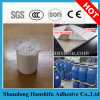 Water Based Glue for Gypsum Board/PVC Board