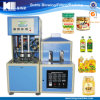 Honey/Nut Pet Jar Blowing Machine