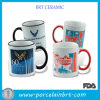 Different Pattens Ceramic Mug for Sublimation