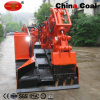 Underground Slag Machine Mining Tunnel Crawler Grilled Backhoe Mucking Loader