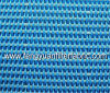 Sludge Dewatering Filter Fabric Mesh