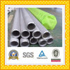 Best Price for 201 Stainless Steel Pipe/Tube