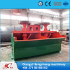 Xcf Inflatable Flotation Equipment From Hengchang machinery