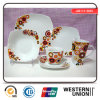 Red Color Printing Porcelain Dinnerset in Square Shape