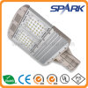 High Power LED Street Light (SPL-60)