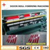 Dx Simple Sheet Slitting Machine