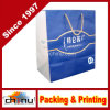 Art Paper / White Paper 4 Color Printed Bag (2231)