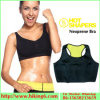 Sport Hot Shapers Bra, Hot Bra, Neoprene Bra