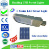 Professional High Quality 100W LED Street Light