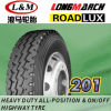 Double Road Heavy Duty Truck Tire 315/80r22.5