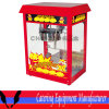 Commercial Popcorn Machine (CHZ-6A2)