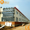 CE Certificated Steel Structure Warehouse (SSW-368)