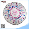 R-028 Multifunctional Custom Microfiber Printed Beach Towels
