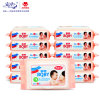 China Supplier Hot Sale Antibacterial Baby Wet Towel