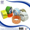 2016 Popular Products in Yuehui Company of Carton Sealing Tape