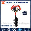 Multifunctional Earth Auger with High Quality