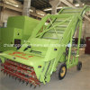 Hydraulic Pressure Self-Propelled Silage Loader