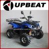 Upbeat High Quality 150cc/200cc/250cc ATV Quad Bike (aluminium wheel)