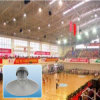 50W LED High Bay Light /Industrial Lighting