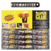 12PCS/Card Aluminum Tube Super Glue Fast Glue (TT0901)