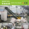 LDPE LLDPE PE waste plastic film recycling granulator