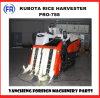 Kubota Rice Harvester PRO-788