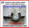 Kubota 688q Fork Side Clutch