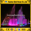 Program Control Fountain (GO-PCF001)