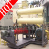 Floating Fish Pellet Extruder Machine (NMB-90C)