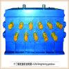 RC Series Helical Gear Box