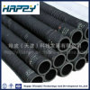 High Pressure Acid and Alkali Resistant Rubber Hose