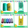 Roll Packed Biodegradable Pet Waste Bag with Handle