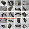 Hardware Sheet Part for Auto Parts