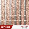 Raised Carving or Design Metal Plating Mosaic