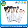 2017 New Design 10PCS Synthetic Hair Marbling Makeup Brush Set