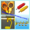 Nipple Drinker Line (drinking system) for Broiler Chicken House
