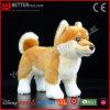 Realistic Plush Dog Stuffed Animal Japanese Shiba Inu Lifelike Soft Dog